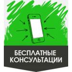 Озеленительная компания Rostok