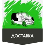 Ассоциация озеленения казахстана