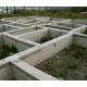 Залить фундамент в алматы услуги компании PLANTS