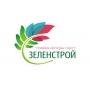 Озеленительная компания зеленстрой