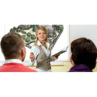 Вызов специалиста на участок услуги компании PLANTS